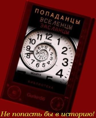 Фэнтези книги юмористическая фантастика